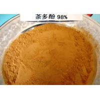 84650-60-2 Tea Polyphenols , Epigallocatechin Gallate For Anti Senility Medicine Manufactures