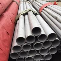 Super Duplex Stainless Steel Seamless Tube W.Nr.1.4410  W.Nr.1.4507 SS Pipe Manufactures