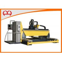 Heavy - Duty Integrate CNC Drilling And Cutting Machine Bilateral Drive ISO Manufactures