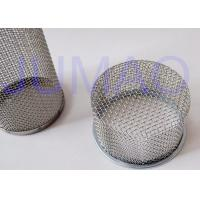 China 1/5/15 Micron Sintered Filter Elements , Sintered Stainless Steel Tube Filter Elements on sale