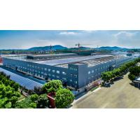 haining shire new materials co.,ltd