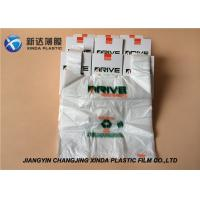 High Density plastic bags t-shirt type /t-shirt type Car driving bags for sale/ garbage bags Manufactures