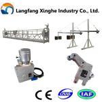 ZLP800 Mast climbing work platform/suspended platform/swing stage manufacturer in China Manufactures