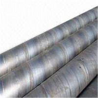 China Supply Spiral welded steel pipe ,API 5L,3PE coating,Heat shrink sleeves,12m long on sale