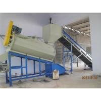 China PP PE HDPE PET Plastic Washing Recycling Machine 920-1200 KW/H High Power on sale