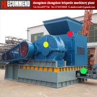 Low price charcoal dust briquette making machine-Zhongzhou 30t/h Manufactures