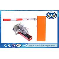 China High End Servo Motor Auto Traffic Parking Barrier Gates With 0.9 Sec Fast Speed on sale