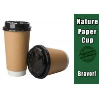 China Two Wall Brown Kraft Paper Coffee Cups Accurate Color With Flat / Dome Lids on sale