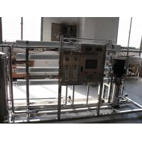 1-50T/H Industrial Water Treatment Systems / Waste Water Filtration System Manufactures