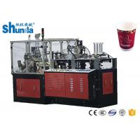 High Speed 100 cups per minute Automatic Double Wall Paper Cup Making Machine For Coffee Cups Manufactures