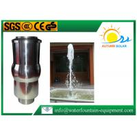 Frothy Fountain Nozzle Water Fountain Equipment Jet DN40 Stainless Steel Manufactures