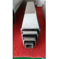 TP312 Seamless Stainless Square Steel Pipe With Shining Surface Manufactures