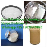Pharmaceutical Powder 99% Gabapentin for Seisure Epilepsy CAS 60142-96-3 Manufactures