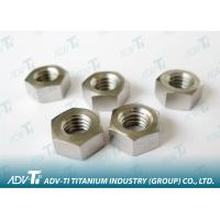 DIN 934 GR2 GR7 GR12 Titanium Fastener hex nut for high quality Manufactures