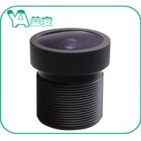 F 2.0 3.1Mm 3Megapixel Megapixel Cctv Lens For Rear View Mirror Camera Car DVR Manufactures