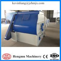 Complete easy operating big profile dual shaft paddle mixer with CE approved Manufactures