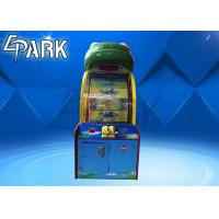 China 220V Coin Pusher Game Machine / Bass Wheel Electronic Lottery Arcade Ticket Redemption Prize Rolling Game Machine on sale