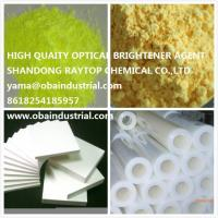 China Best Quality Optical Brightening Agent KSN (OBA 368)with factory price from Shandong Raytop on sale Manufactures