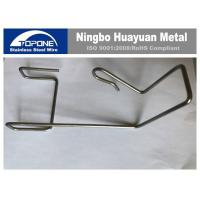 China An - Corrosion Stainless Steel Spring Clips Recliner Extension Springs For Greenhouse on sale