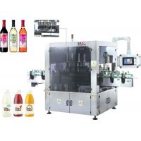 High Speed Rotary Sticker Labeling Machine With Rotation Function Manufactures