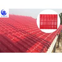 ASA Coated Plastic Heat Insulation Synthetic Tile Roofing Sheet With High Quality Manufactures