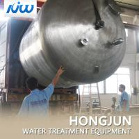 China High Performance Water Filtration Tank , Chemical Sedimentation Tank CE Approved on sale