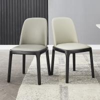 White Leather And Wood Dining Chairs Modern Simple Design Comfortable