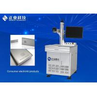 China 20W Fiber Laser Engraving Machine For Consumer Electronic Products on sale