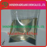 Quality 121-75-5 Insecticides Malathion 95%TC 25%WP 50%WP 40%EC 50%EC 57%EC 50% 95%ULV for sale