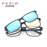 Adult Blue Red Black Polarized Clip On Sunglasses , Clip On Eyewear Men Unisex Manufactures