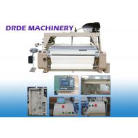 SD408 190cm Width Water Jet Loom Dobby Shedding Double Nozzle 500 ~ 570 RPM Speed Manufactures