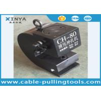 50T Max 16mm Hydraulic Hole Punch Machine With Electric Pump Manufactures