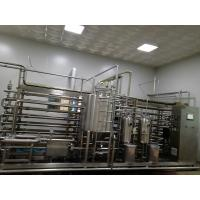 Automatic 10T/H Tubular Sterilizer Machine For Dairy Beverage Syrup Manufactures
