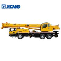 China Hydraulic Boom Arm Pickup Mobile Truck Mounted With Crane High Power on sale