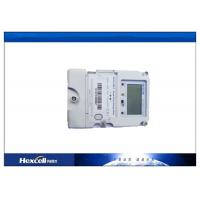 DDZY1088-C Single Phase Energy Meter Local Tariff Controlled Smart Carrier Manufactures