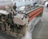 China water jet loom on sale