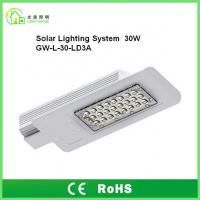 DC12V Outdoor Solar Powered LED Street Lights 30W IP65 With 8 Years Warranty Manufactures
