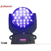 Energy-Saving And Environment-Protective 108PCS RGBW LED Moving Head Lights   X-7 Manufactures