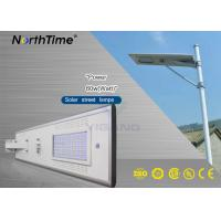 IP 65 Waterproof  LED Solar Street Lights Sun charge Lithium Battery Manufactures