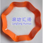 factory price sodium chloride pharmaceutical grade nacl cas7647-14-5 Manufactures