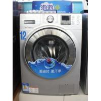 12kgs Front Loading Washing Machines With Lcd Display Manufactures