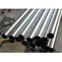 316 316L Stainless Steel Pipe / Round Steel Tubing Bright Polished Finish Manufactures