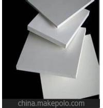 Indoor advertising board,5-10MM quality foam baord,PVC sheet 0.5 density Manufactures