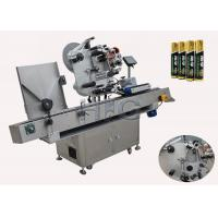 Paper tube labeling machine 500 roller lay  self adhesive fabric sticker label Manufactures