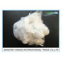 Anti UV White Functional Fiber / Regenerated Polyester Fiber For Spinning Manufactures