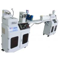 Mini 1.75mm PLA ABS Single Screw Extruder Machine With PLC Control System Manufactures