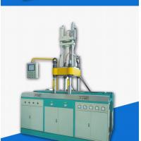 200 Ton Force Menstrual Cup Injection Molding Machine LSR For Medical Instruments Manufactures
