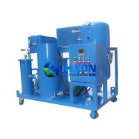 High Speed Vacuum Dirty Turbine Oil Lubricant Oil Recondition and Demulsification Purifier Manufactures