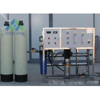 High Turn Saltwater Into Drinking Water / Convert Seawater To Drinking Water Machine Manufactures