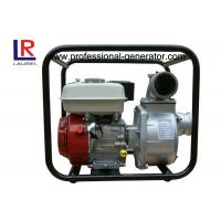China Low Pressure Self priming Agricultural Water Pump Portable with Low Vibration on sale